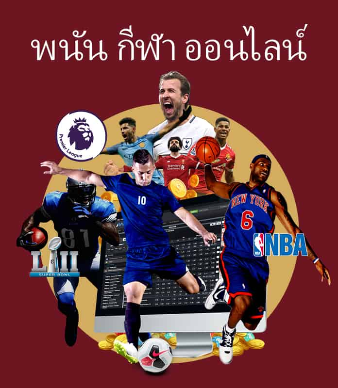 9JACK-HomePage-Online-sports-betting-พนัน-กีฬา-ออนไลน์