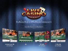 เมืองบันเทิงออนไลน์ขอนำเสนอ-OPUS-Opus-Gaming